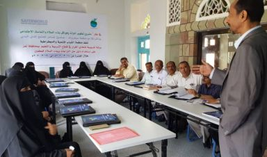 Civil Society Solidarity Fund supports Yemeni organisations with grants