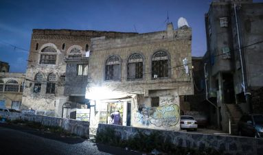 Taiz revisited: city of lights