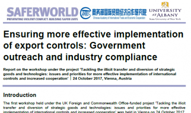 Ensuring more effective implementation of export controls: Government outreach and industry compliance